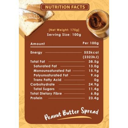 Organic Peanut Butter Almond Nibs Spread 350g