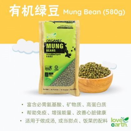 Organic Mung Bean 580g
