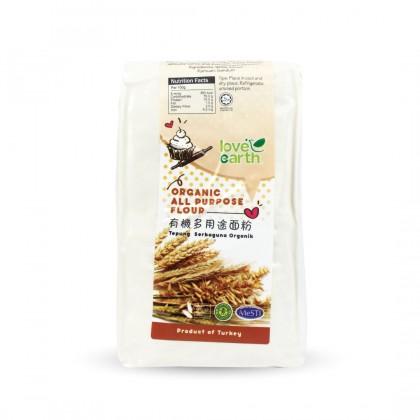 Organic All Purpose Flour 900g