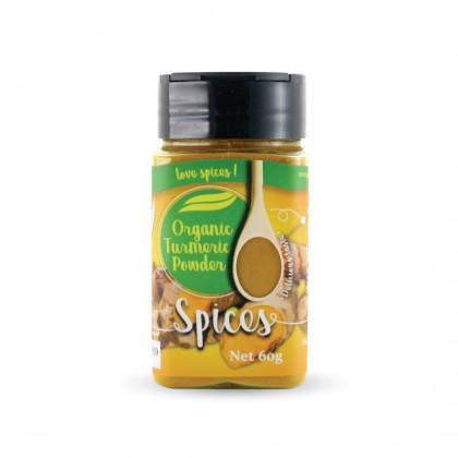 Organic Turmeric Powder 60g