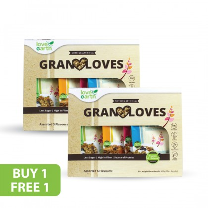 B1F1 Granolove 5 in 1 (Best Before: 23/03/2022)